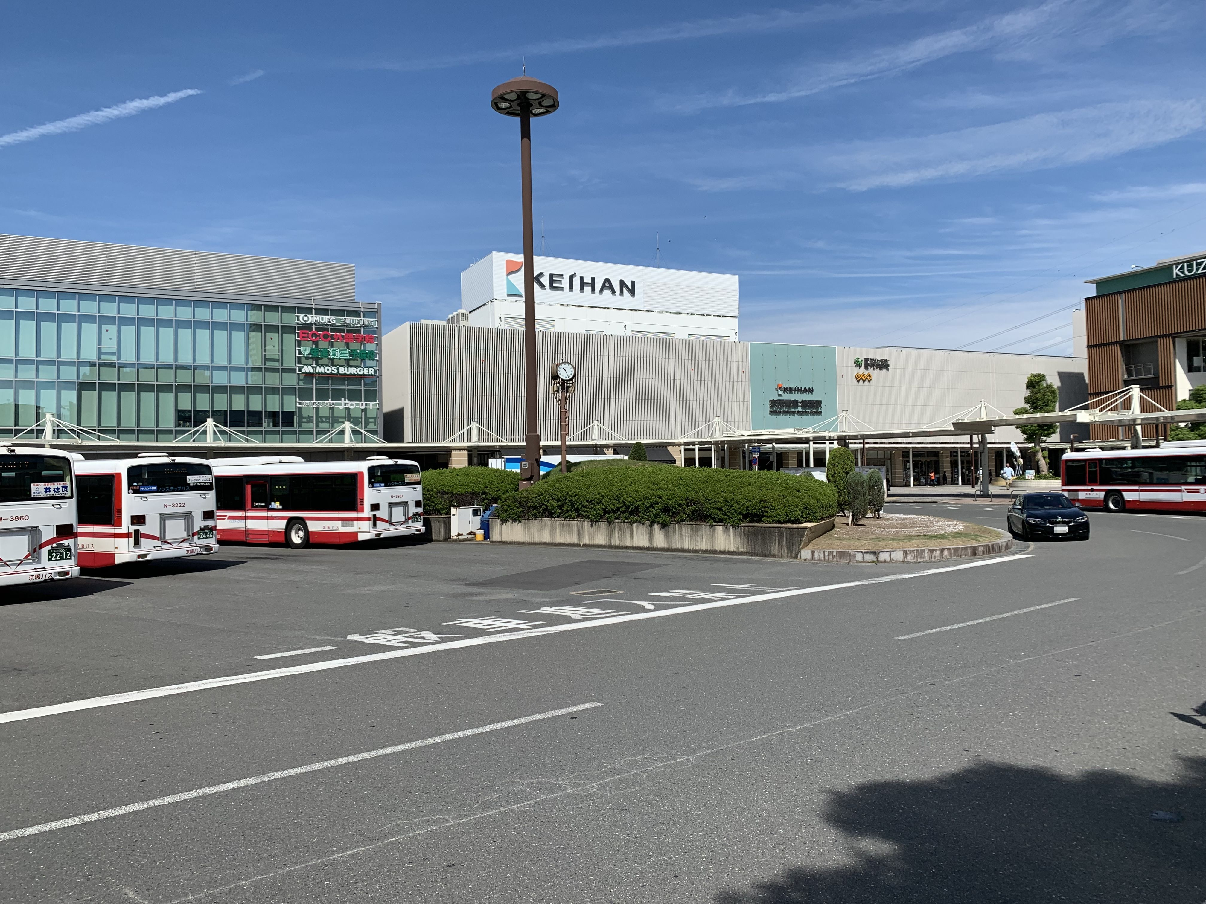京阪本線「樟葉」駅