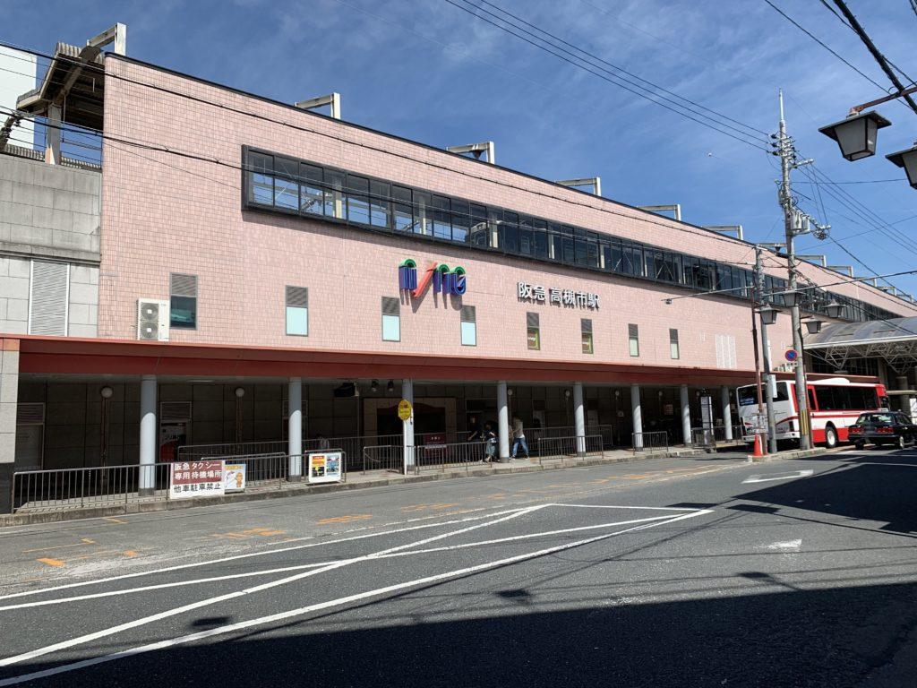 阪急京都本線 高槻市駅