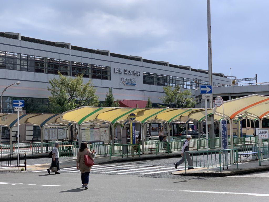 阪急京都本線「茨木市」