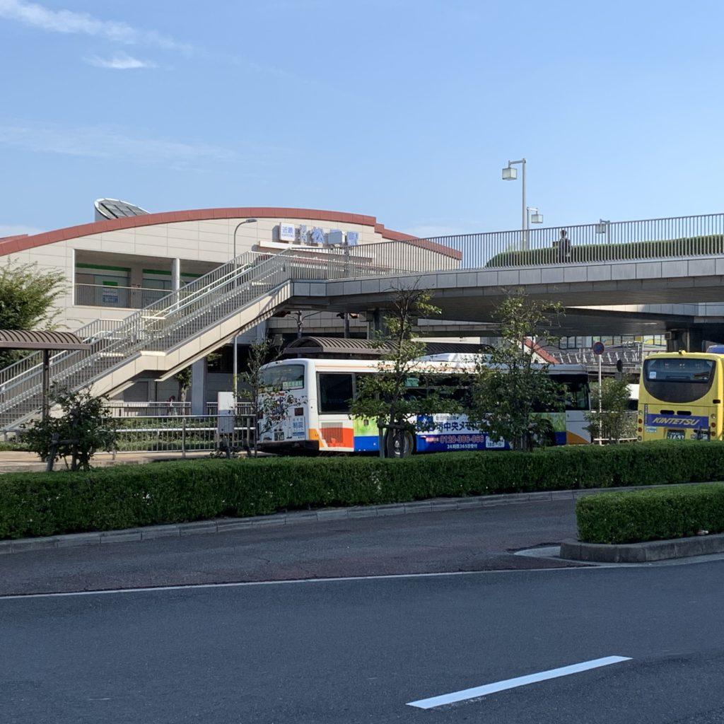 近鉄南大阪線「河内松原」駅