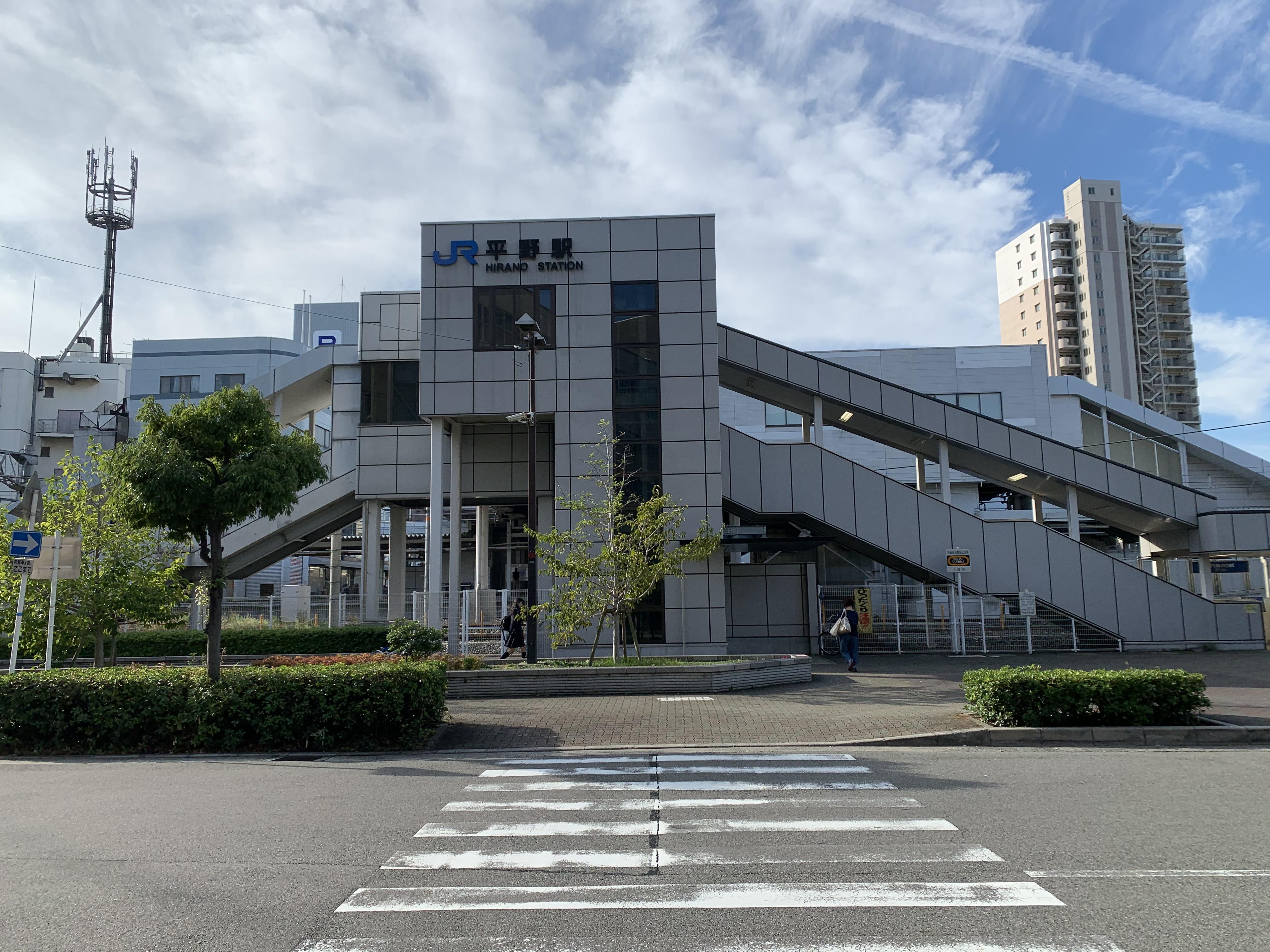 JR大和路線 平野駅