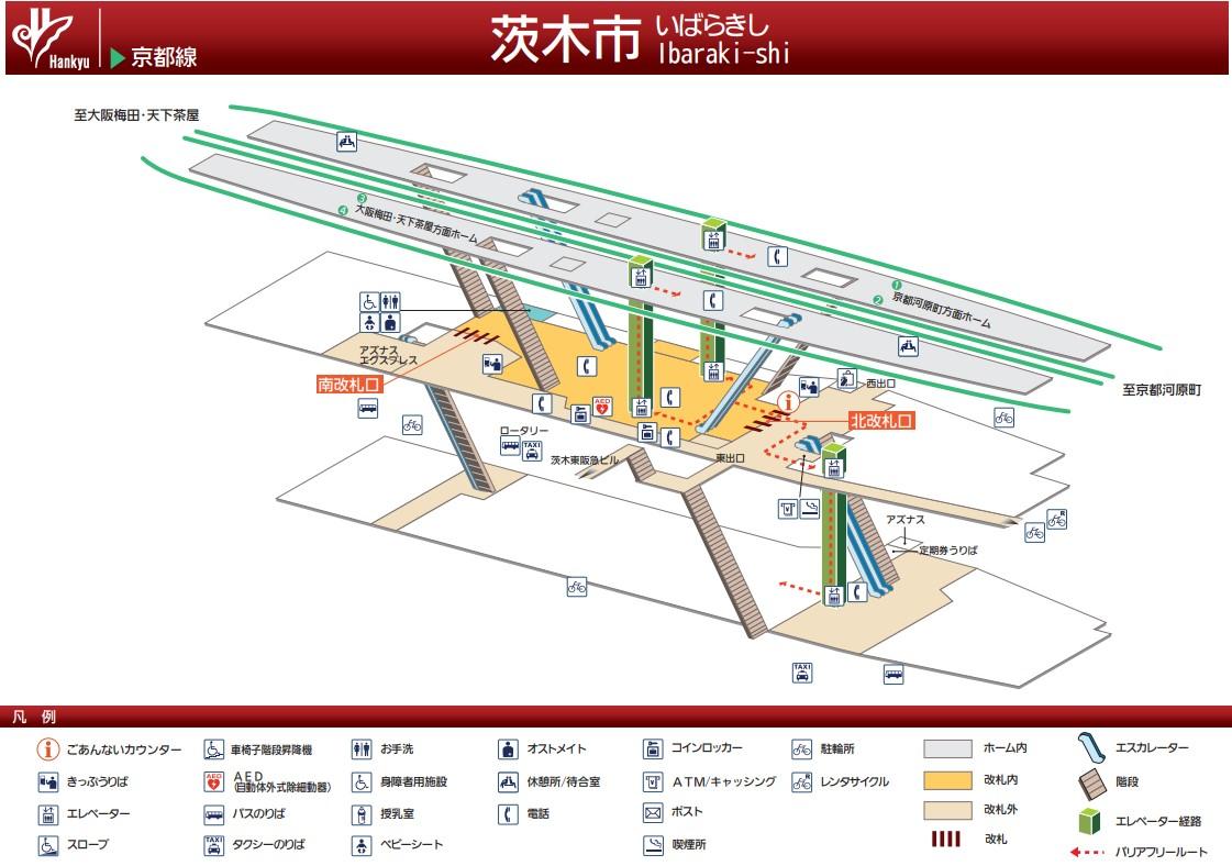 阪急 茨木市駅 構内図