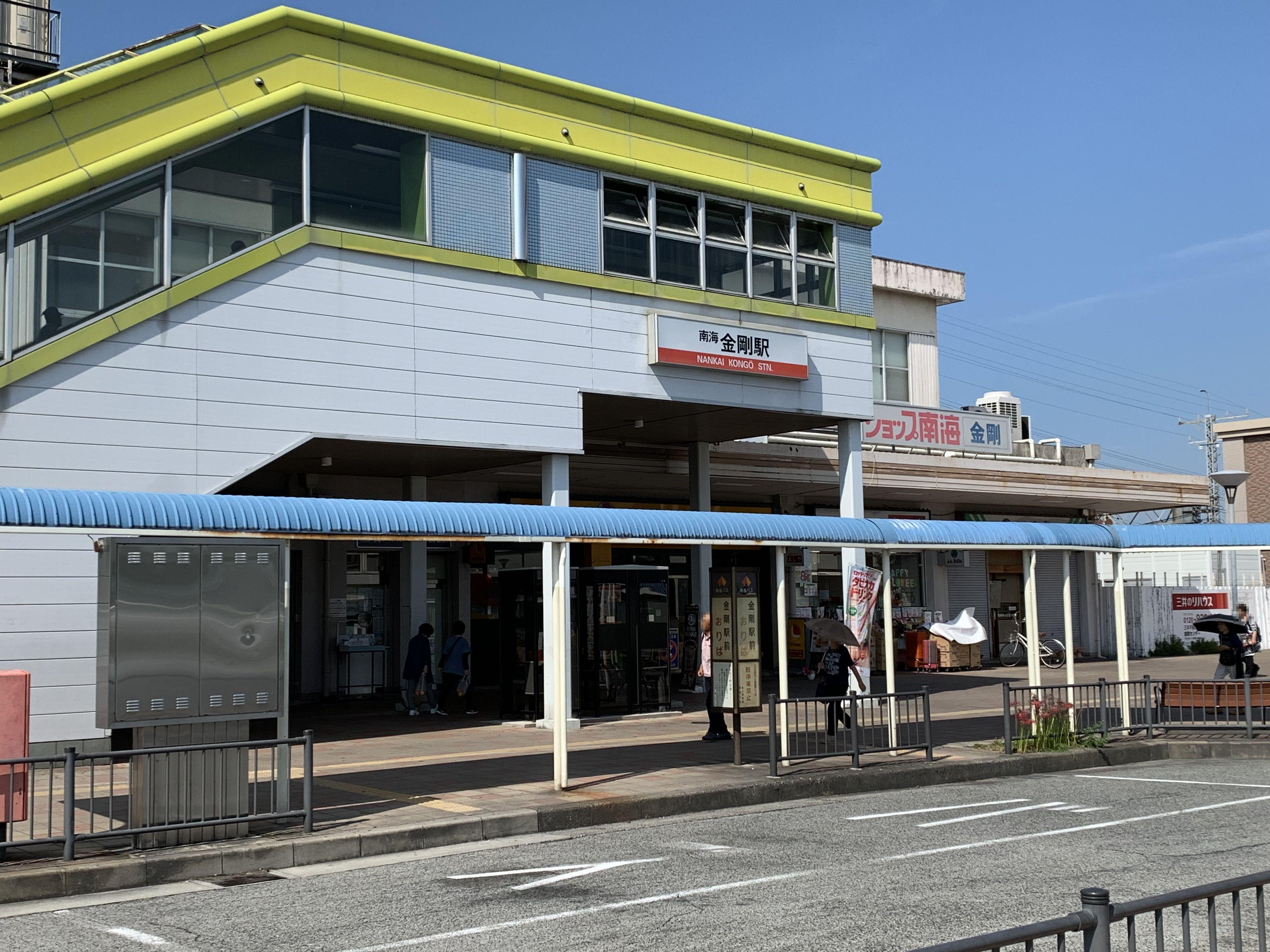 南海高野線金剛駅