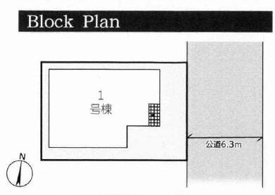 リーブルガーデン茨木市西太田町2期│仲介手数料無料