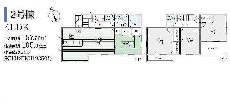 岸和田市尾生町3丁目新築一戸建│ゼロ住まいるで仲介手数料無料