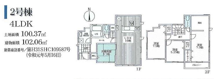 リーブルガーデン西区原田3期│新築一戸建て残り1区画