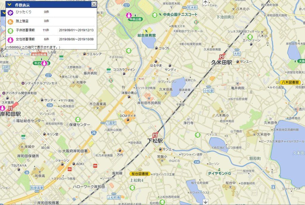 久米田、下松駅周辺の治安MAP