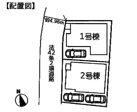 ハーモニータウン堺市西区神野町